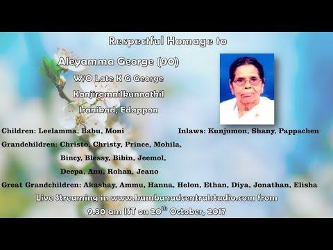 Funeral Service of Aleyamma George, Kanjiramnilkunnathil, Iranikad by Central Studio Kumbanad
