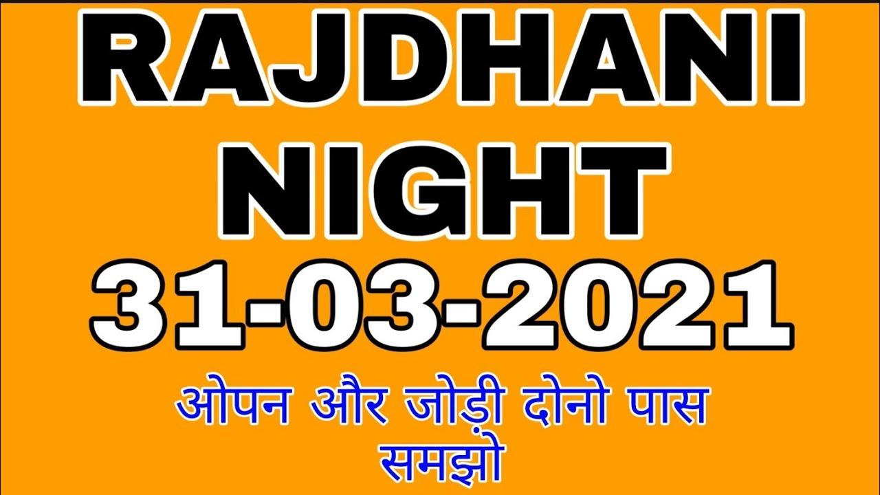 31-03-2021 Rajdhani night jodi trick ||  || rajdhani night open || matkagame offical