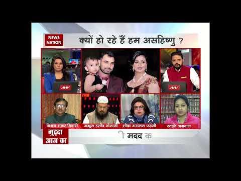 Mudda Aaj Ka: Maharashtra CM's wife Amruta trolled for promoting Christmas-inspired charity event