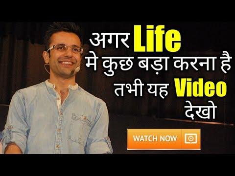 Secret Of success By sandeep Maheshwari | Hindi Motivation | Guaranted success 2018