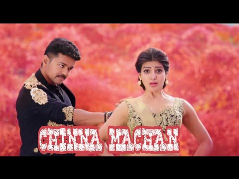 Chinna machan 💖|Thalapathy Vijay version |tamilstatus