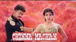 Chinna machan 💖|Thalapathy Vijay version |tamilstatus
