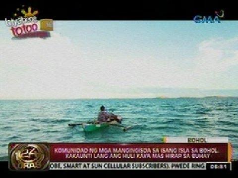 24Oras: Komunidad ng mga mangingisda sa isang isla sa Bohol, kakaunti ang huli kaya hirap sa buhay