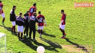 Черноморец (Бургас) - Локомотив (Пловдив) 0:6 (U19, набор 1997-98), 03.04.2016 г.