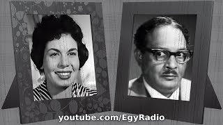 المسلسل الإذاعي ״حلَّال العُقد״ ׀ عبد المنعم مدبولي – خيرية أحمد ׀ الحقة 12 من 15
