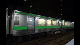 モハ721-3123 札幌→新札幌 快速エアポート64号 JR北海道 721系 函館本線/千歳線 3854M