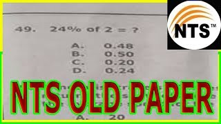 NTS Old Paper Solved Questions | How to pass NTS Test.