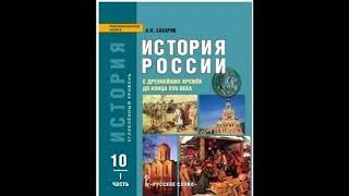 §1 Индоевропейцы. Исторические корни славян.