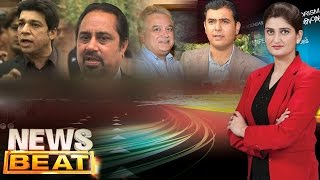 MQM Pakistan Ka Mustaqbil Kia | News Beat | SAMAA TV | Paras Jahanzeb | 30 Dec 2016