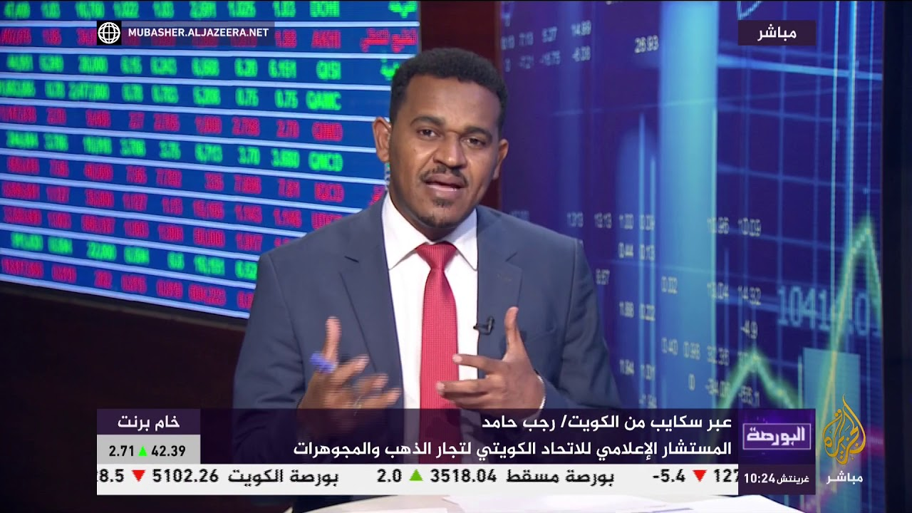 Download Al Jazeera Mubasher HD 2020 07 01 الدكتور رجب حامد
