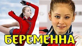 Известная фигуристка Юлия Липницкая скоро станет мамой