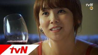 김지우의 평탄하지 않은 결혼생활, '이 등신아' 로맨스가필요해2012 4화
