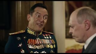 Трейлер фильма «Смерть Сталина» (THE DEATH OF STALIN) с субтитрами Кинаоборот