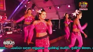 Pawi Giyawe Nuwan Gunawardana with Sanidapa Live.mp3