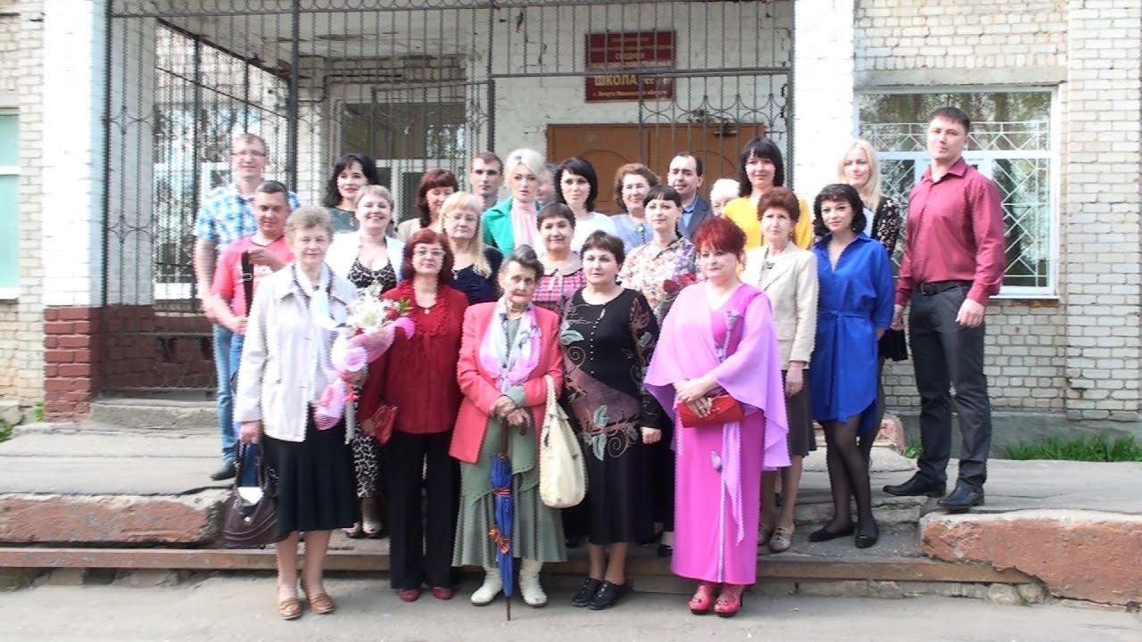 учителя 11 школы фото