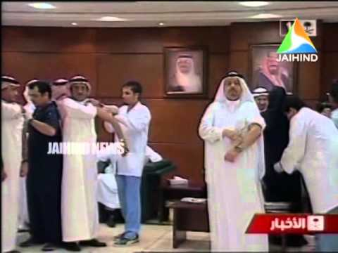 SAUDI HEALTH MINISTRY, RIYADH, Middle East Edition News, 19.03.2014, Jaihind TV, Kavya