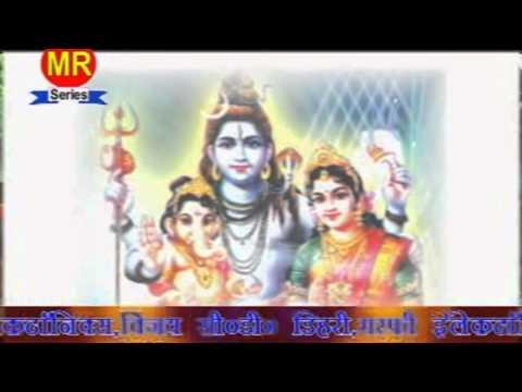 Popular Bhojpuri Bol Bam Song   Jalwa Bhar La Pahila Somwar Ke   Salim