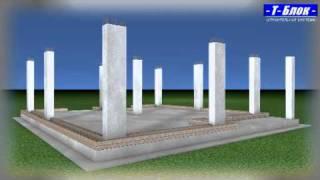Несъемная опалубка T-Блок.(Несъемная облицовочная опалубка Т-Блок., 2011-03-26T15:14:57.000Z)