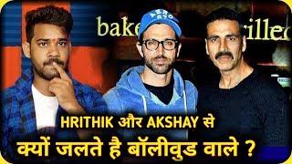 Akshay Kumar & Hrithik Roshan se Jalta Hai Bollywood ? Housefull 4 Total Collection Worldwide