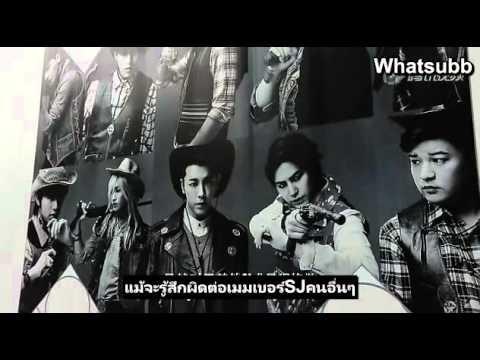(Whatsubb Thaisub) HanGeng 10th Years Anniversary Documentary Trailer