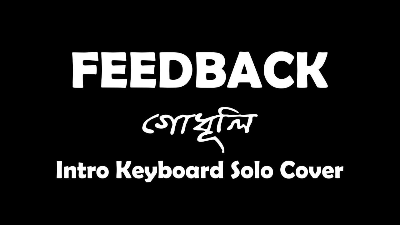 Feedback Godhuli Intro keyboard solo