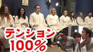 アメリカのゾンビ軍団とテンション0,100%で大爆笑!!with Rolê Gourmet thumbnail