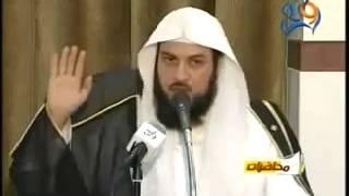 من اراد خيرا كثيرا باذن الله ليشاهد هذا المقطع و ينشره Cheikh Mohamed Al-Arifi