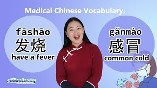 Intermediate Adult Mandarin Chinese: