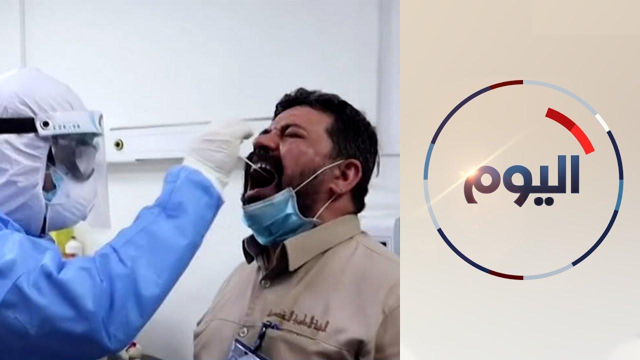 الاستعدادات الأخيرة لاستقبال لقاحات فيروس كورونا في العراق  - نشر قبل 21 ساعة