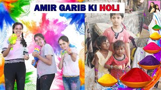 HOLI RICH VS POOR l Moral Stories l Heart Touching Story l Ayu And Anu Twin Sisters
