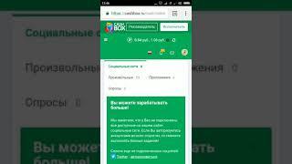 Imho24-Сайт, на котором можно заработать на популярных отзывах адекватные деньги
