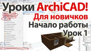 видео Уроки проектирования