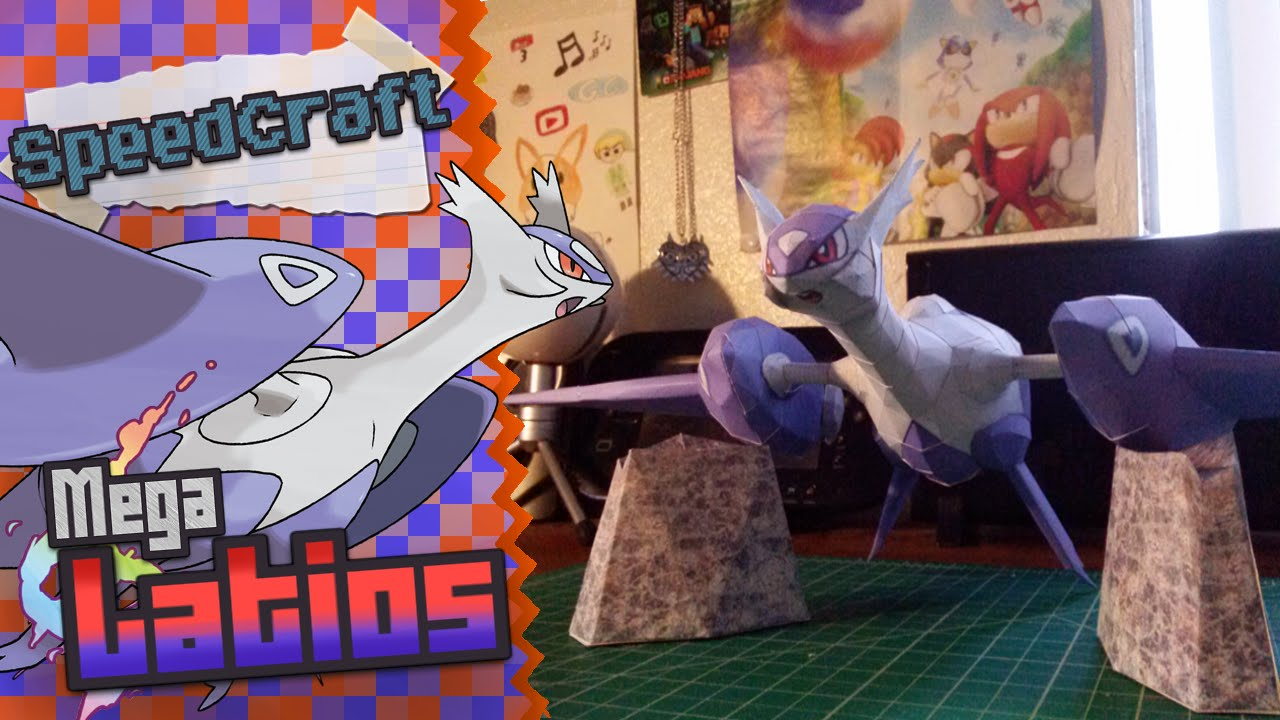 Papercraft Pokemon Papercraft ~ Mega Latios ~