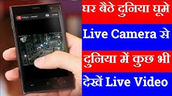 Live Camera Viewer World Webcam Your Android Mobile