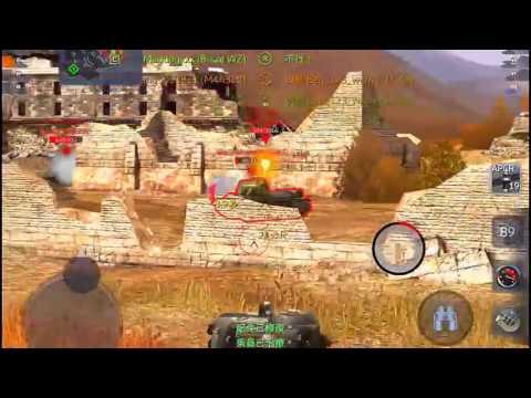 World of Tanks Blitz platoon with yoyoliang live