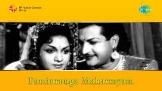 Panduranga Mahatyam   Jaya Krishna song