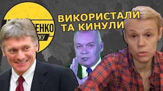 """Як росіяни кинули та цькують авторку російського ж фейка про """"розіп'ятого хлопчика"""""""