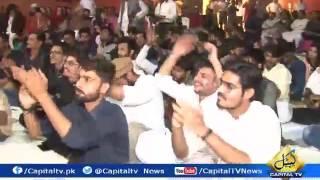 Download Tribute to Amjad Sabri capital news Dilshad Sabri Irshad Sabri Qawwal Mp3