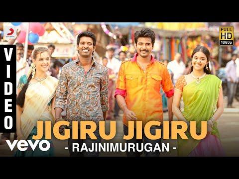 Jigiru Jigiru Song Lyrics From Rajini Murugan