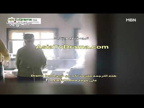 الحلقة 3 Dream Knight مسلسل مترجم قصة عشق