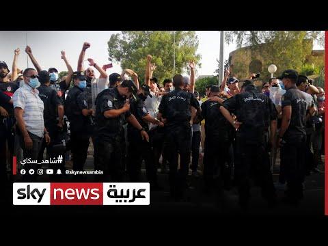 #تونس: قوات الأمن تعزز وجودها بمحيط البرلمان بعد أن قامت بإخلاء المنطقة من مظاهر الاحتجاجات  - نشر قبل 46 دقيقة