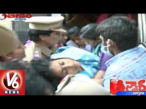 YSRCP MLA Roja Admitted In NIMS Hospital | Hyderabad | Teenmaar News