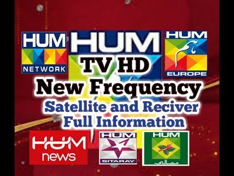 HUM TV HD Network New Decoder/Reciver/Setup Box,Frequency and Satellite Complete information