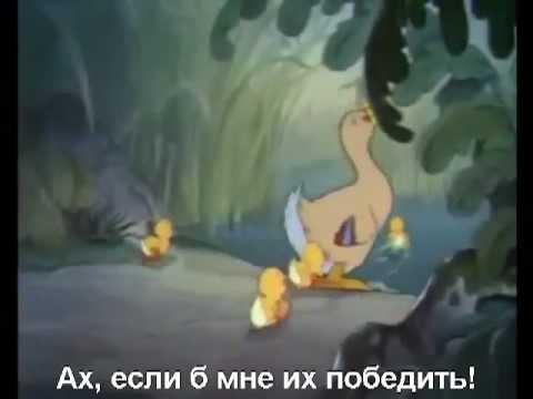 Nightwish - Swanheart (Перевод на русский язык )