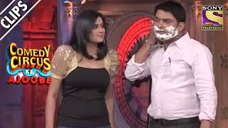 Kapil Cheats On Shweta | Comedy Circus Ke Ajoobe