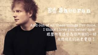 Lego House 樂高小屋 -  Ed Sheeran 紅髮艾德 Lyrics Video 中文字幕