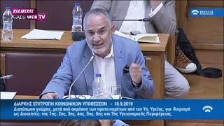 Τοποθέτηση Γιώργου Φραγγίδη στην Επιτροπή Κοινωνικών Υποθέσεων-Eidisis.gr webTV