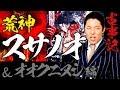 おちんちんのサイズ - YouTube