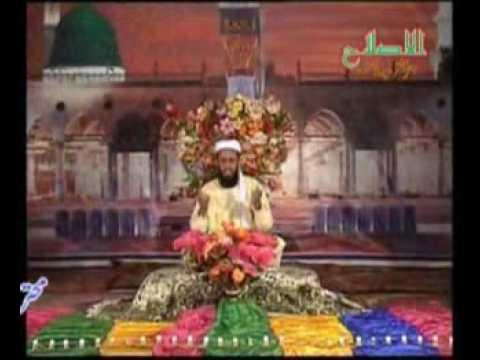 Nahin Hai Koi Duniya Hamara By Shabbir Ahmed Niazi Tahiri Naqshbandi