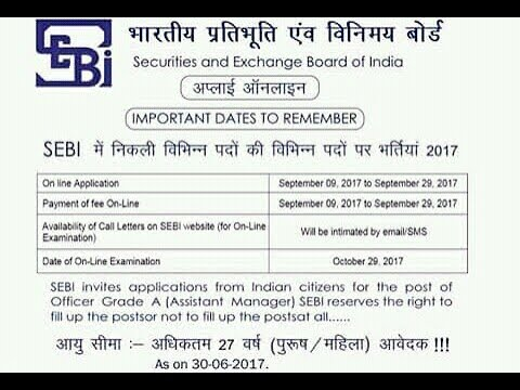 Securities and Exchange Board of India Recruitment 2017 Apply For Officer